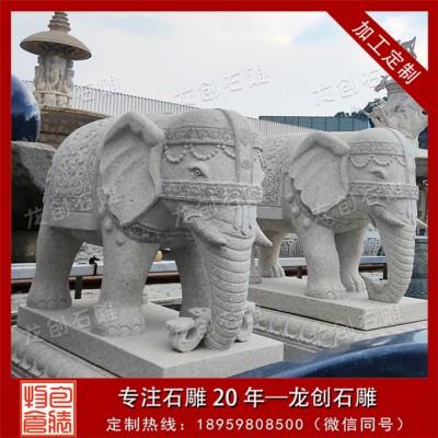 精品石雕大象定做 摆门口石雕大象定制