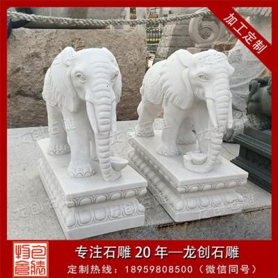 优质汉白玉石雕大象雕塑价格