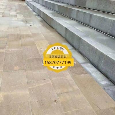 高湖石地铺+青石台阶楼梯踏步案例应用