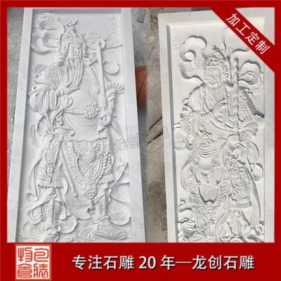 汉白玉浮雕壁画 汉白玉浮雕人物