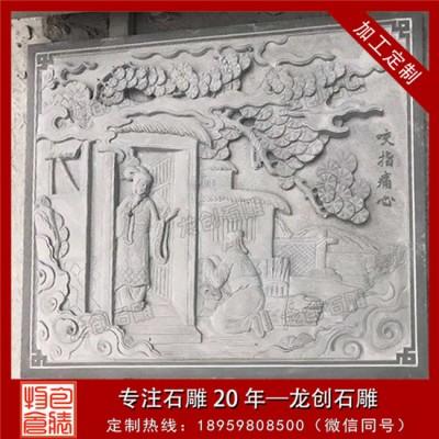 民间故事二十四孝浮雕雕刻厂家