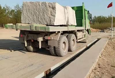 五莲县超限超载卸货场正式启用——助力石材物流业安全发展!