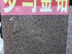 江西罗马金钻花岗岩