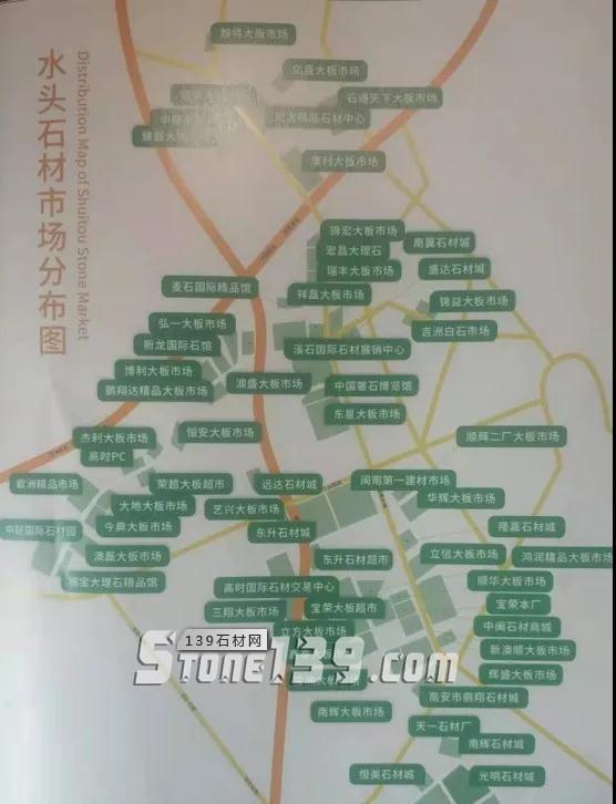 福建水头石材市场分布68个#石材#