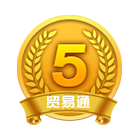 VIP第4年:5级