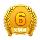 VIP第6年:6级
