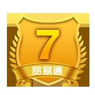 VIP第11年:7级