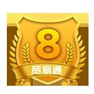 VIP第7年:8级